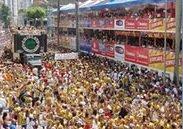 carnaval brasil salvador de bahia